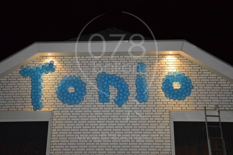 Ballondecoratie voor geboorte (okt. 2014)