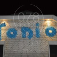 ballondecoratie-tonio05.JPG