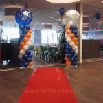 bedrijfsfeest-ballondecoratie01.jpg
