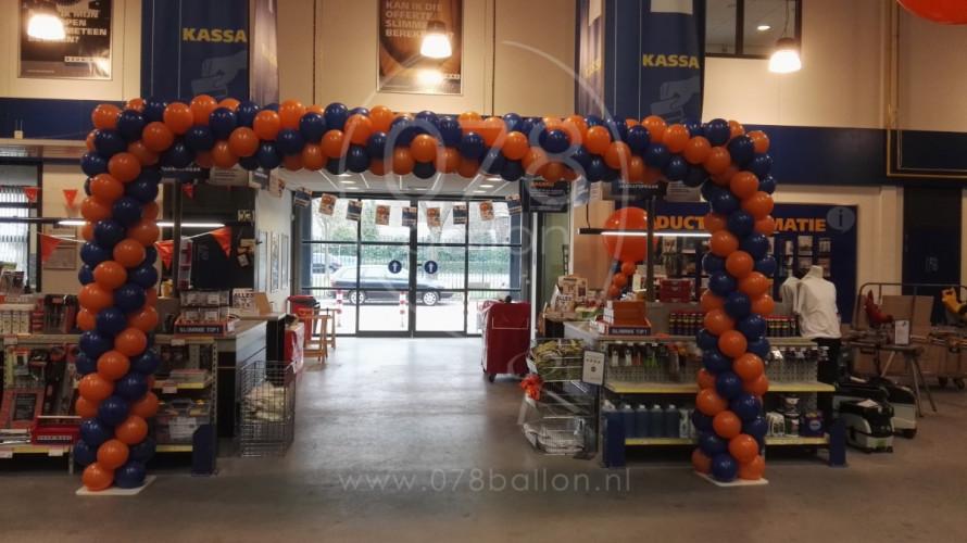 Bouwmaat Dordrecht - WOW (apr. 2016)