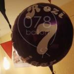 maatwerk-ballondecoratie20.jpg