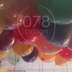 verjaardag-balondecoratie-09.jpg